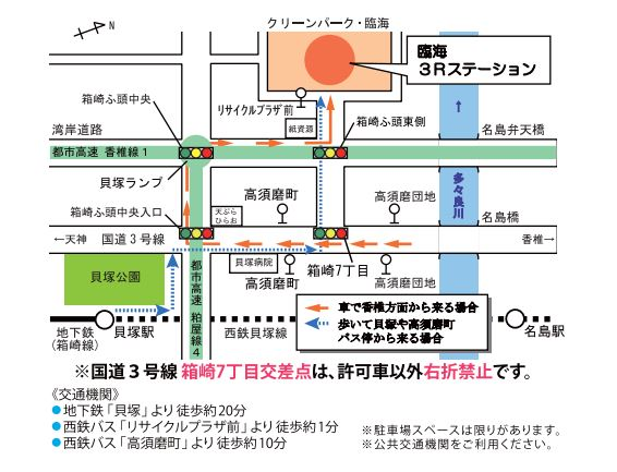 臨海3R ステーション 周辺地図